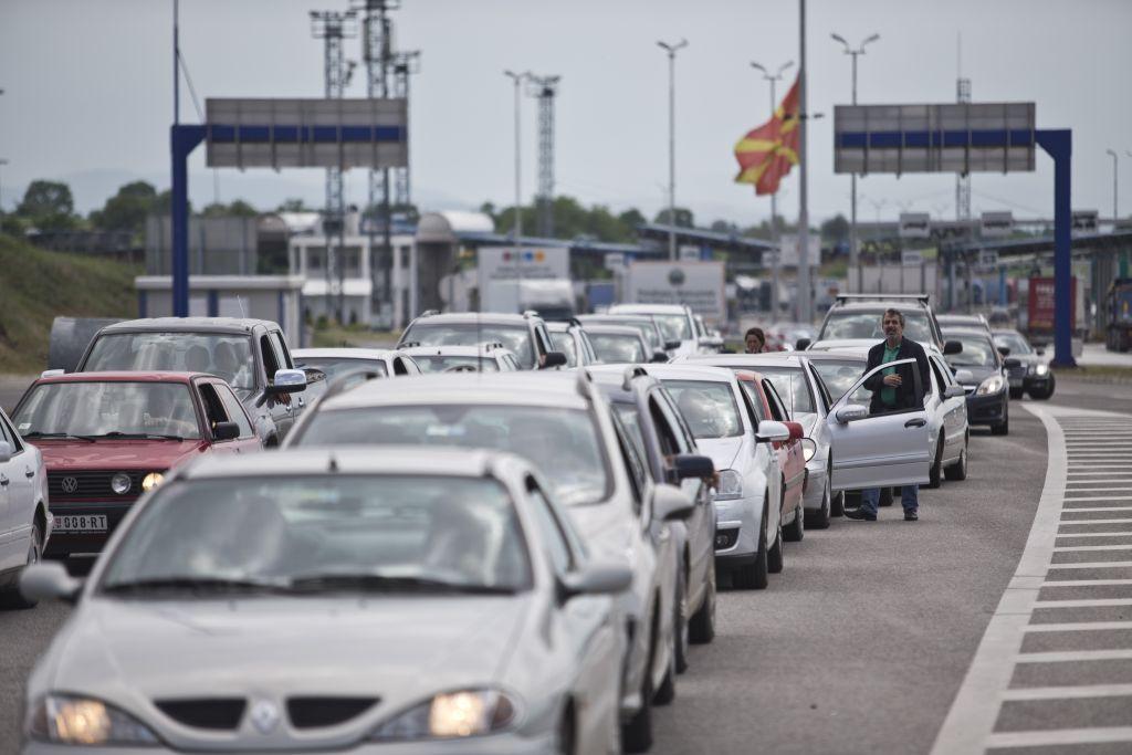 border insurance macedonia